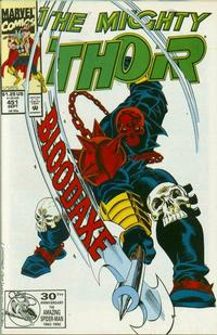 Cover Thumbnail for Thor (Marvel, 1966 series) #451 [Direct Edition]