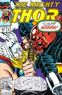 Cover Thumbnail for Thor (Marvel, 1966 series) #452