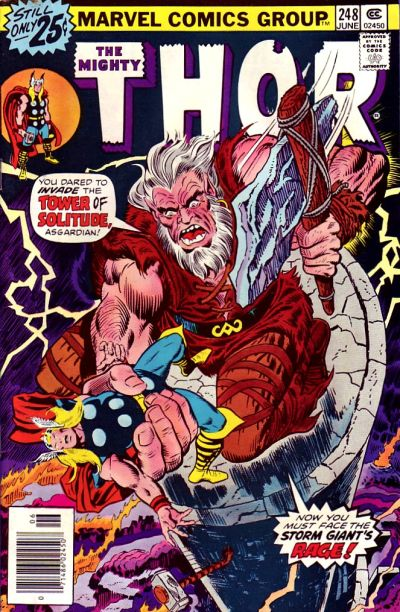 Cover for Thor (Marvel, 1966 series) #248 [Regular Edition]
