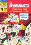 Cover for Sheriff Classics (Classics/Williams, 1964 series) #9114