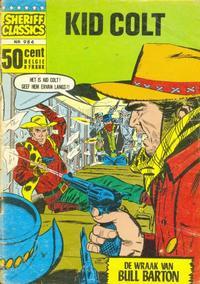 Cover Thumbnail for Sheriff Classics (Classics/Williams, 1964 series) #984