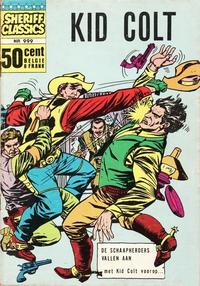 Cover Thumbnail for Sheriff Classics (Classics/Williams, 1964 series) #999