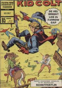 Cover Thumbnail for Sheriff Classics (Classics/Williams, 1964 series) #9145