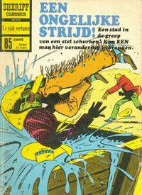 Cover Thumbnail for Sheriff Classics (Classics/Williams, 1964 series) #9156
