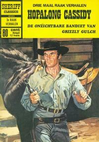 Cover Thumbnail for Sheriff Classics (Classics/Williams, 1964 series) #9172