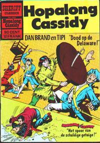 Cover Thumbnail for Sheriff Classics (Classics/Williams, 1964 series) #9222