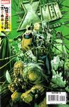 Cover for X-Men (Marvel, 2004 series) #191