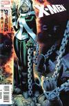 Cover for X-Men (Marvel, 2004 series) #192