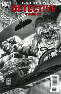 Cover Thumbnail for Detective Comics (DC, 1937 series) #826
