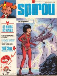 Cover Thumbnail for Spirou (Dupuis, 1947 series) #1882