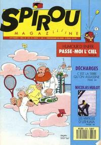 Cover Thumbnail for Spirou (Dupuis, 1947 series) #2719