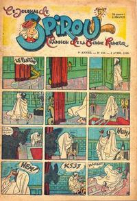 Cover Thumbnail for Le Journal de Spirou (Dupuis, 1938 series) #416