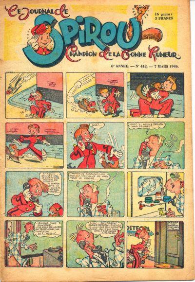 Cover for Le Journal de Spirou (Dupuis, 1938 series) #412