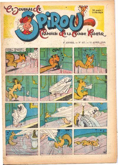 Cover for Le Journal de Spirou (Dupuis, 1938 series) #417