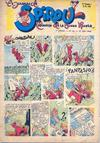Cover for Le Journal de Spirou (Dupuis, 1938 series) #14/1945