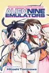 Cover for Alien Nine Emulators (Central Park Media, 2004 series) #[nn]