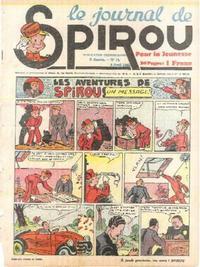 Cover Thumbnail for Le Journal de Spirou (Dupuis, 1938 series) #14/1940
