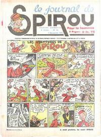 Cover Thumbnail for Le Journal de Spirou (Dupuis, 1938 series) #45/1940