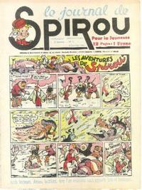 Cover Thumbnail for Le Journal de Spirou (Dupuis, 1938 series) #1/1941