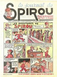 Cover Thumbnail for Le Journal de Spirou (Dupuis, 1938 series) #14/1941