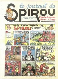 Cover Thumbnail for Le Journal de Spirou (Dupuis, 1938 series) #17/1941