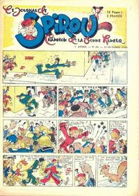 Cover Thumbnail for Le Journal de Spirou (Dupuis, 1938 series) #33/1945
