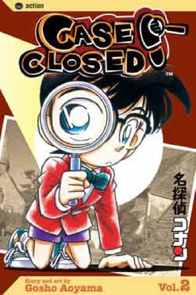 Cover for Case Closed (Viz, 2004 series) #2