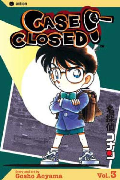 Cover for Case Closed (Viz, 2004 series) #3