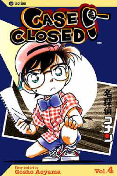Cover for Case Closed (Viz, 2004 series) #4