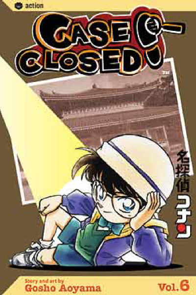 Cover for Case Closed (Viz, 2004 series) #6