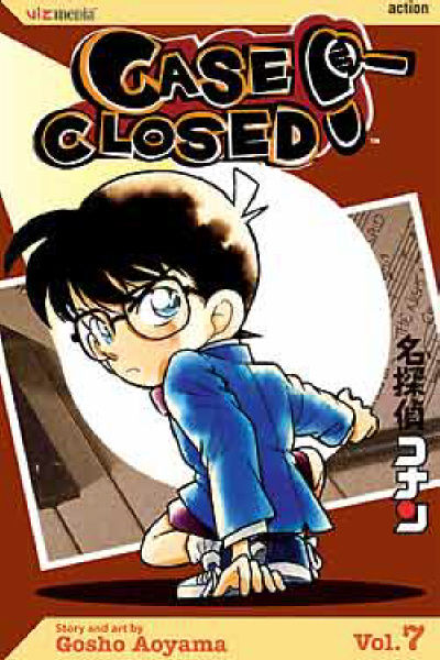 Cover for Case Closed (Viz, 2004 series) #7