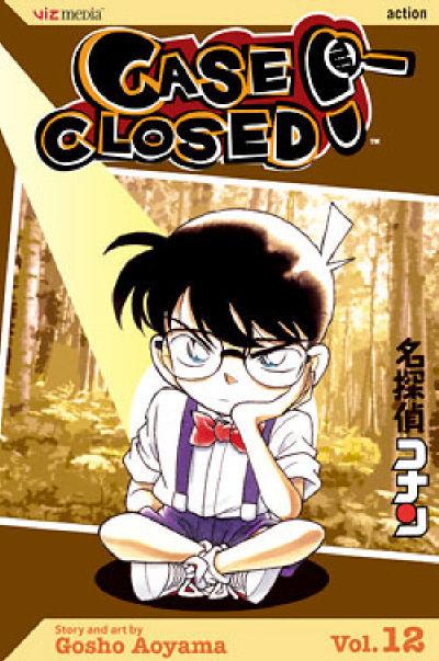 Cover for Case Closed (Viz, 2004 series) #12