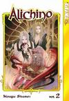 Cover for Alichino (Tokyopop, 2005 series) #2
