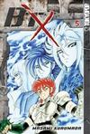 Cover for B'TX (Tokyopop, 2004 series) #5