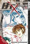 Cover for B'TX (Tokyopop, 2004 series) #6