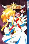 Cover for Angelic Layer (Tokyopop, 2002 series) #5