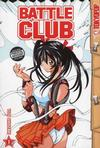 Cover for Battle Club (Tokyopop, 2006 series) #1
