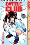 Cover for Battle Club (Tokyopop, 2006 series) #2