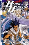 Cover for Blade of Heaven (Tokyopop, 2005 series) #3