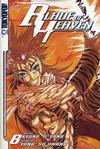 Cover for Blade of Heaven (Tokyopop, 2005 series) #6