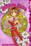 Cover for Dream Saga (Tokyopop, 2004 series) #1