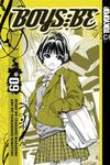 Cover for Boys Be... (Tokyopop, 2004 series) #9