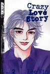 Cover for Crazy Love Story (Tokyopop, 2004 series) #2