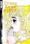 Cover for Crazy Love Story (Tokyopop, 2004 series) #4