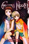 Cover for Crescent Moon (Tokyopop, 2004 series) #3