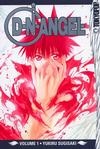 Cover for D.N.Angel (Tokyopop, 2004 series) #1