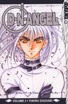 Cover for D.N.Angel (Tokyopop, 2004 series) #2