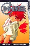 Cover for D.N.Angel (Tokyopop, 2004 series) #4