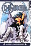 Cover for D.N.Angel (Tokyopop, 2004 series) #7