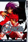 Cover for D.N.Angel (Tokyopop, 2004 series) #8